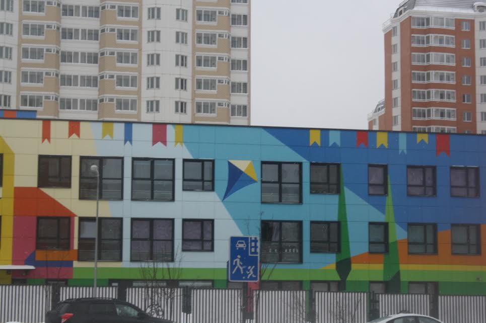 Прикрепление к поликлинике Школьная улица (поселок Толстопальцево) водительская медицинская справка по временной регестрации
